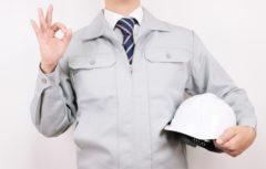 LED照明やケーブルテレビ工事はその道のプロにお任せを!