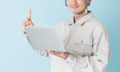 ケーブルテレビ設置工事の求人を探す際の注目ポイント