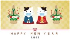 【謹賀新年】株式会社3S-Planner会社の気になるトコロ